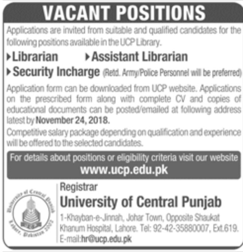 University of Central Punjab Jobs Latest 2018