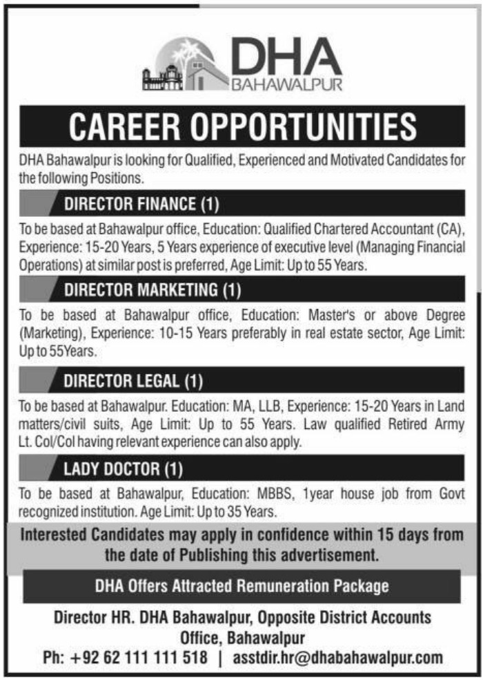 DHA Bahawalpur Jobs 2018 Latest
