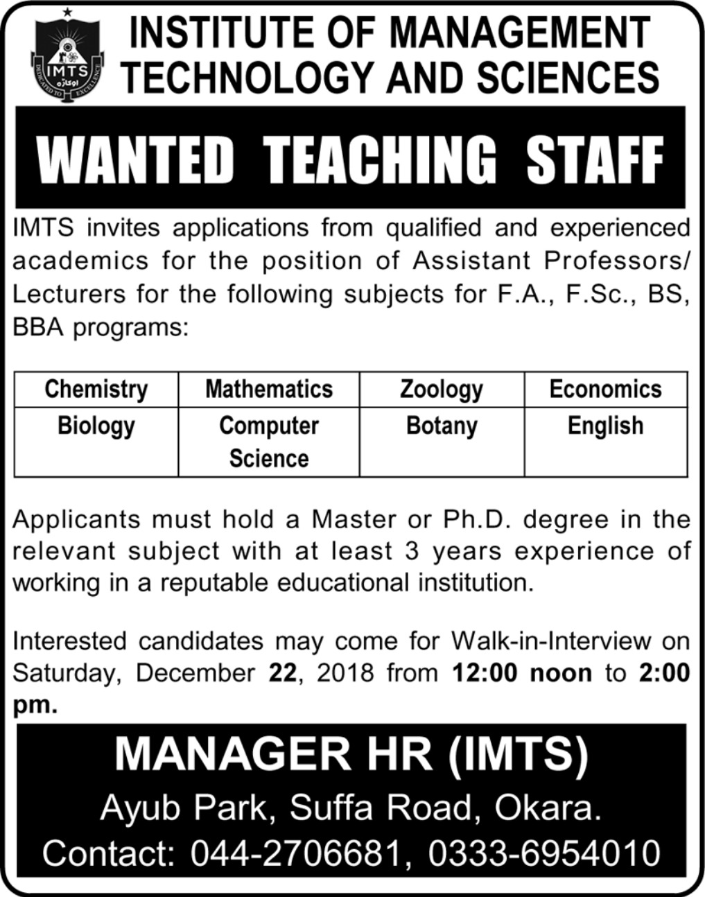 IMTS Jobs 2018 Institute of Management Technology & Sciences