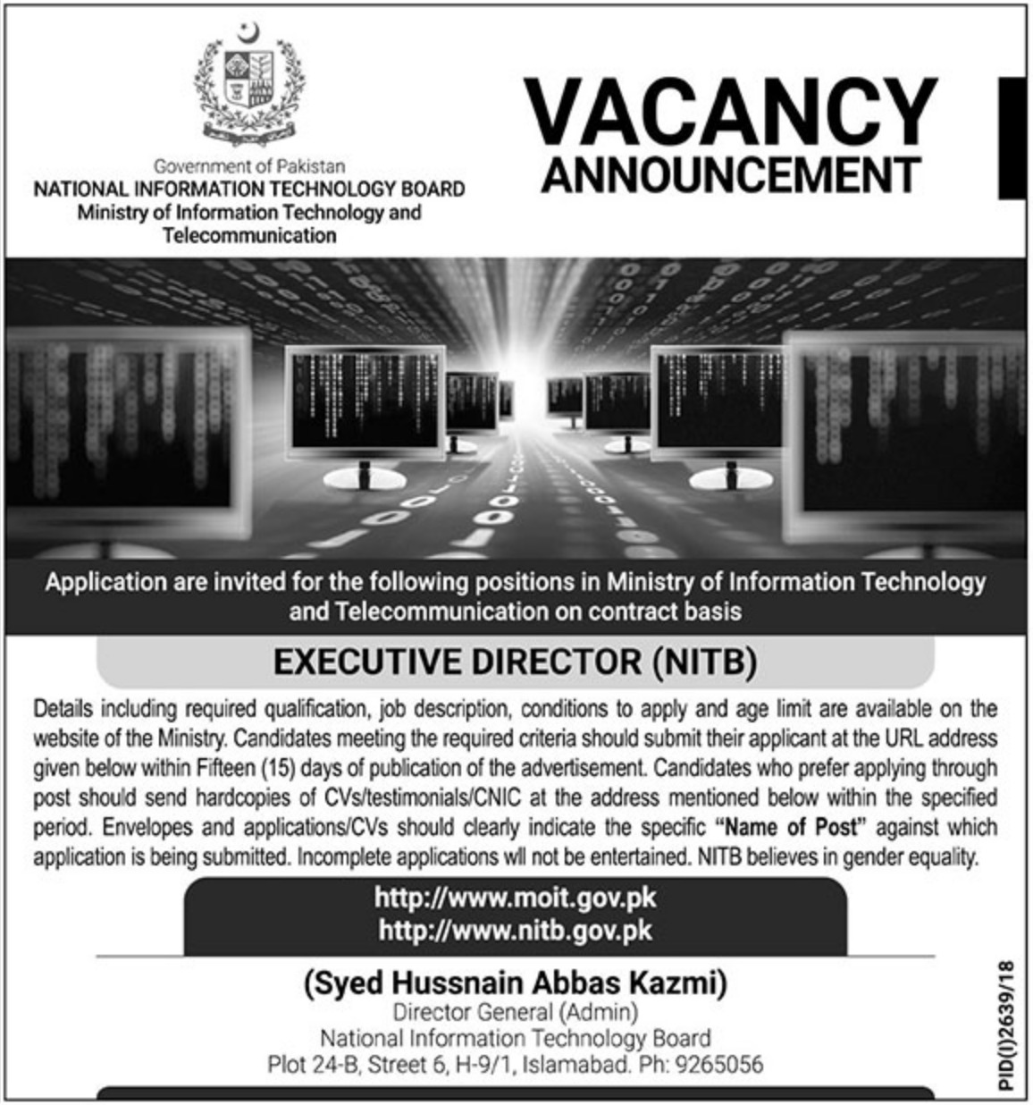NITB Jobs 2018 Government of Pakistan