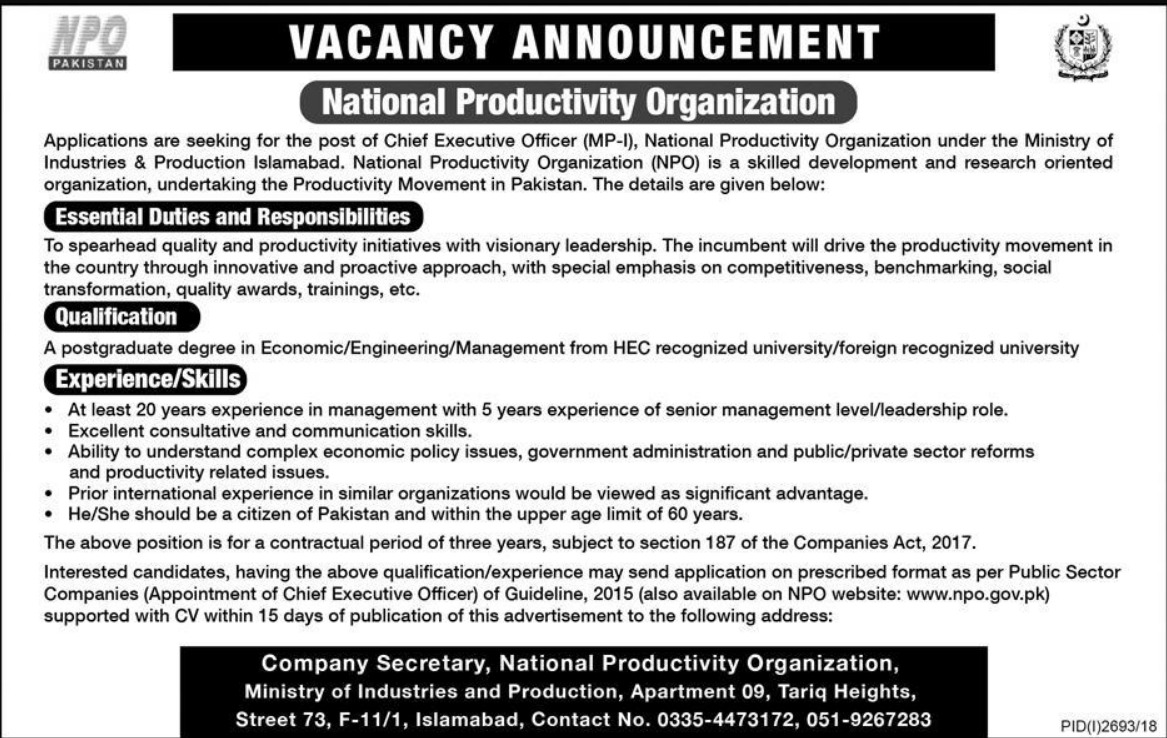 NPO Pakistan Jobs 2018 National Productivity Organization