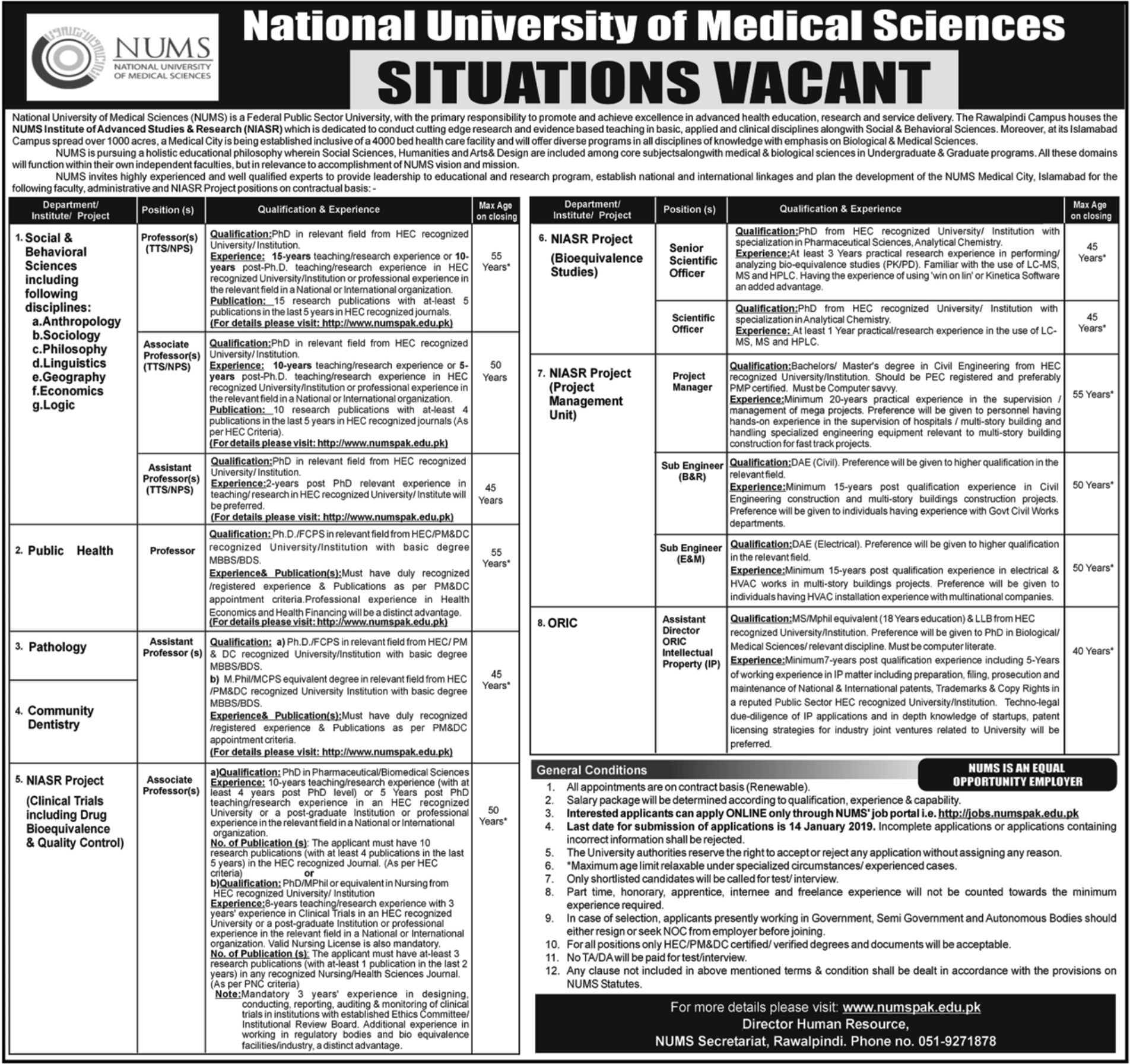 NUMS Jobs 2018 National University of Medical Sciences