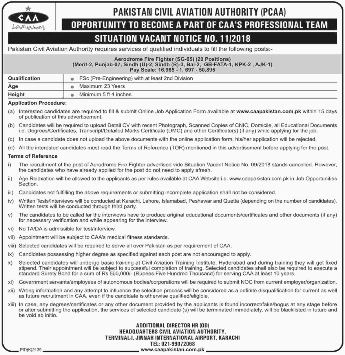 PCAA Jobs 2018 Pakistan Civil Aviation Authority