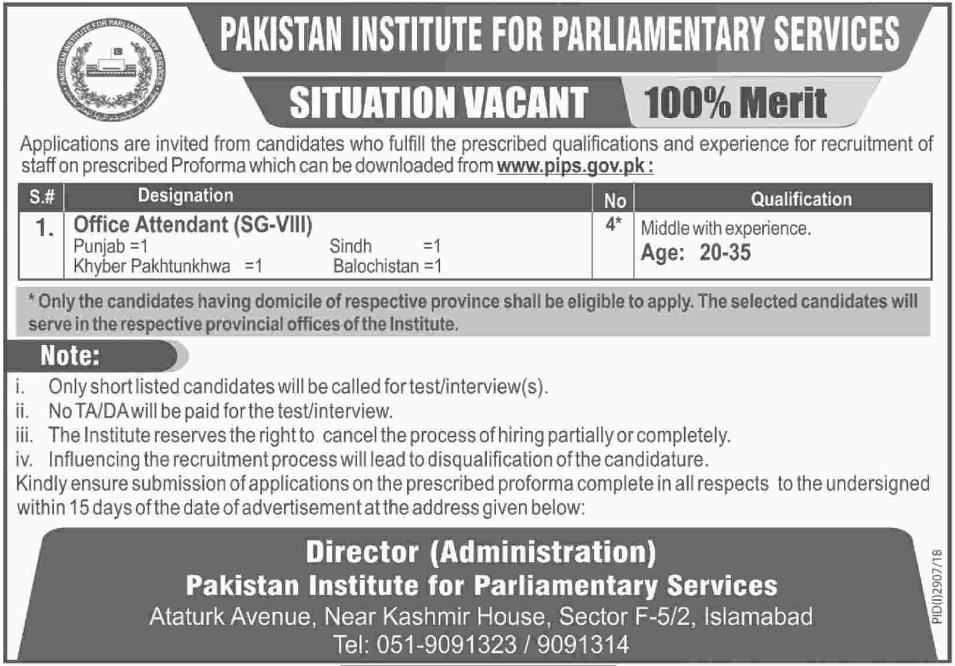 PIPS Islamabad Jobs 2018 Office Attendant