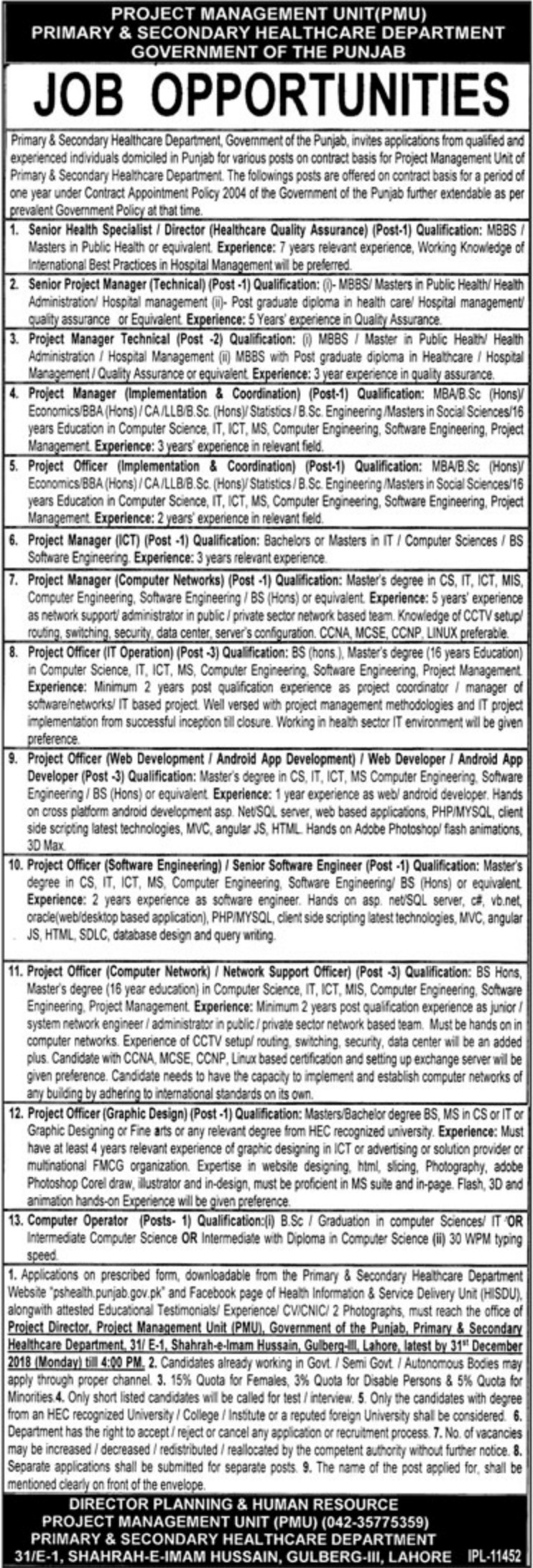 PMU Primary & Secondary Healthcare Department Punjab Jobs 2018
