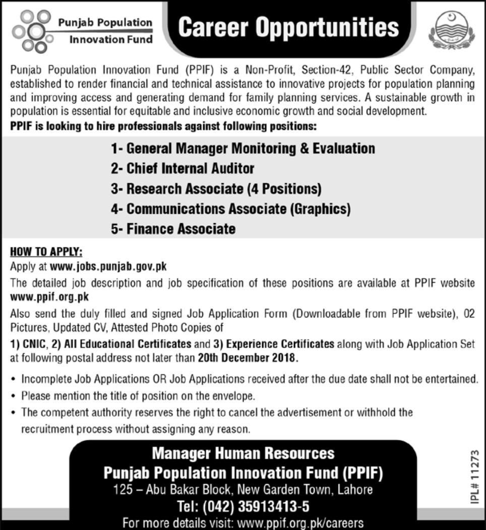 PPIF Jobs 2018 Punjab Population Innovation Fund