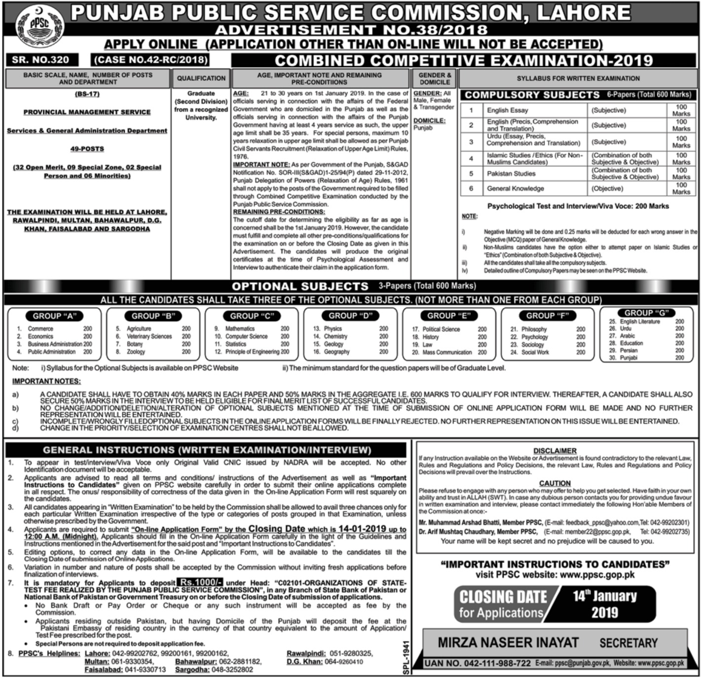 PPSC Jobs 2018 Punjab Public Service Commission