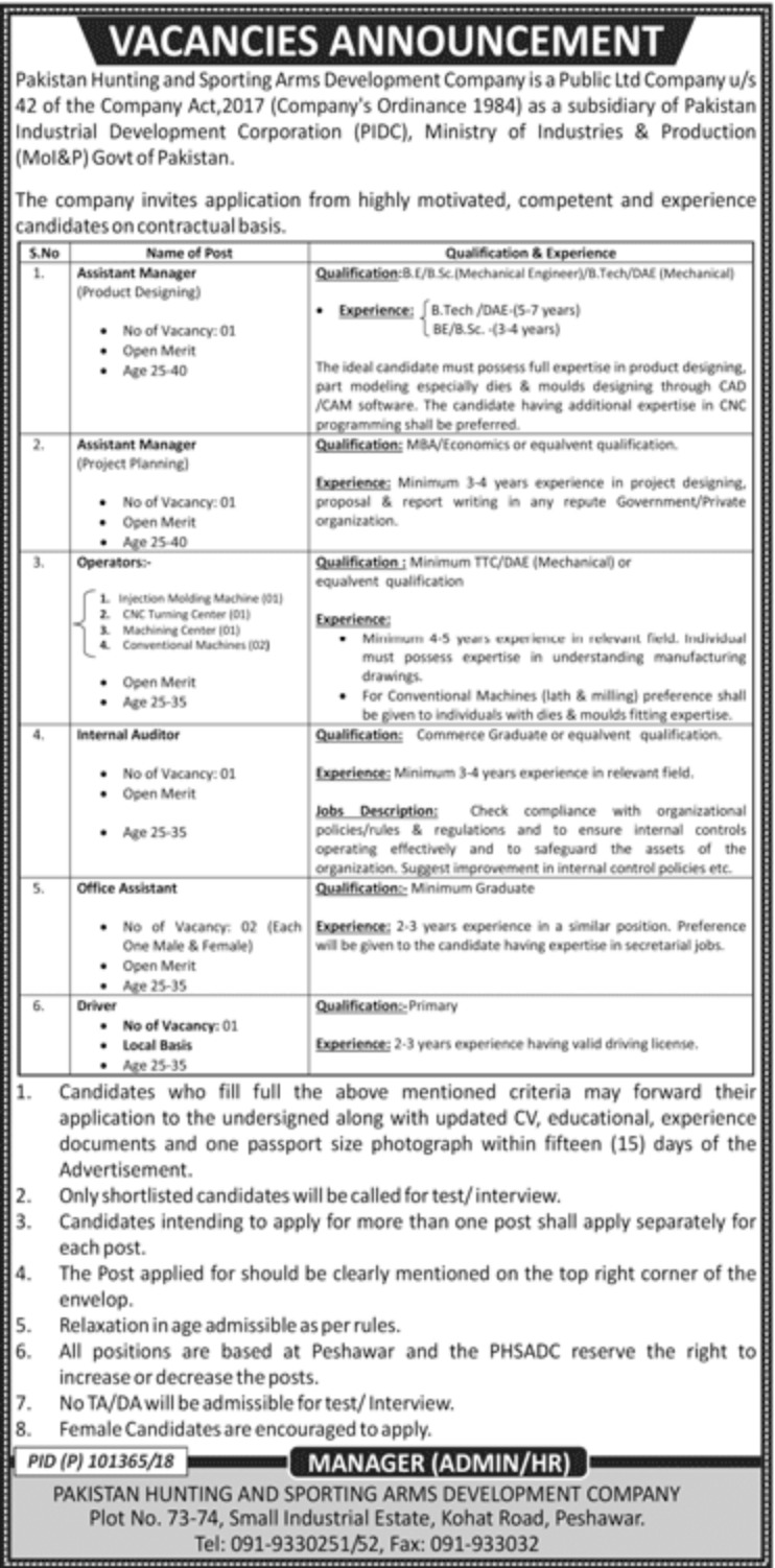 Pakistan Hunting & Sporting Arms Development Company Jobs 2018