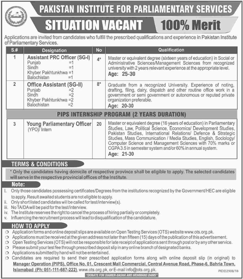 Pakistan Institute for Parliamentary Services Jobs 2018