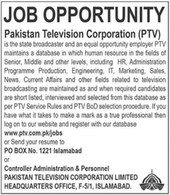 Pakistan Television Corporation Jobs 2018 PTV