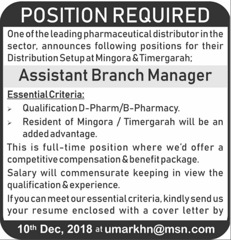 Pharmaceutical Company KPK Jobs 2018