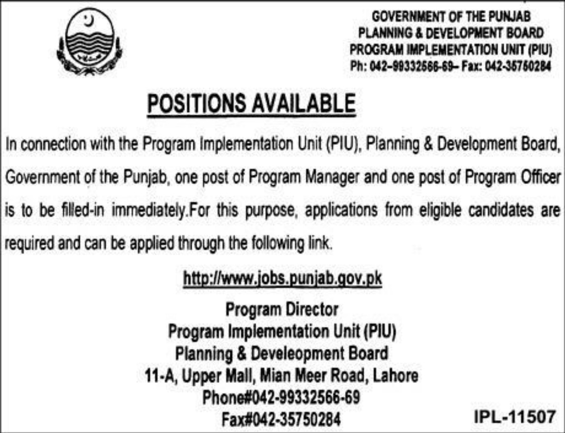 Planning & Development Board Punjab Jobs 2018