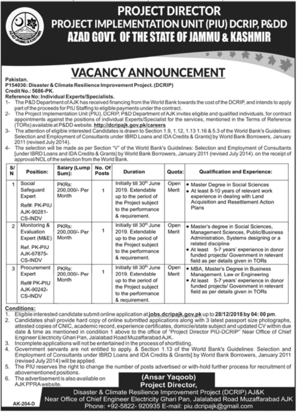 Planning & Development Department AJK Jobs 2018