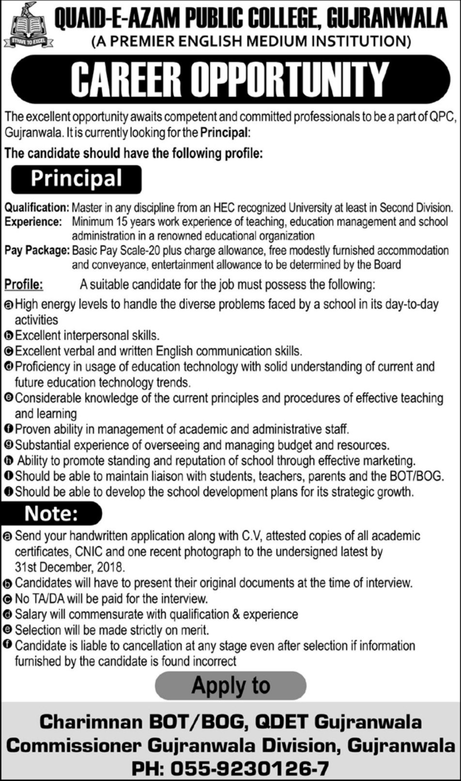 Quaid-e-Azam Public College Gujranwala Jobs 2018