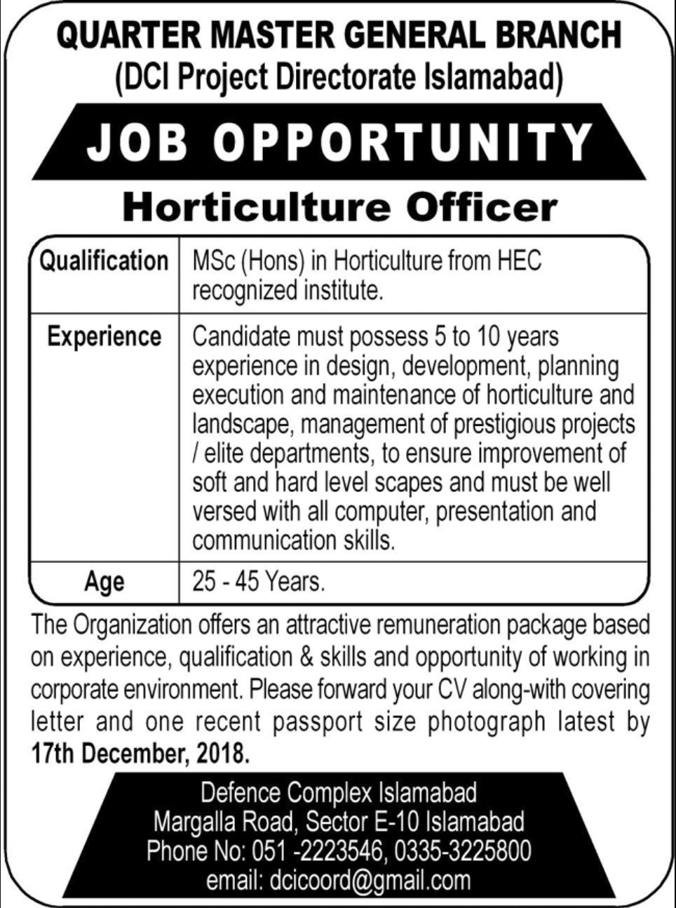 Quarter Master General Branch Islamabad Jobs 2018