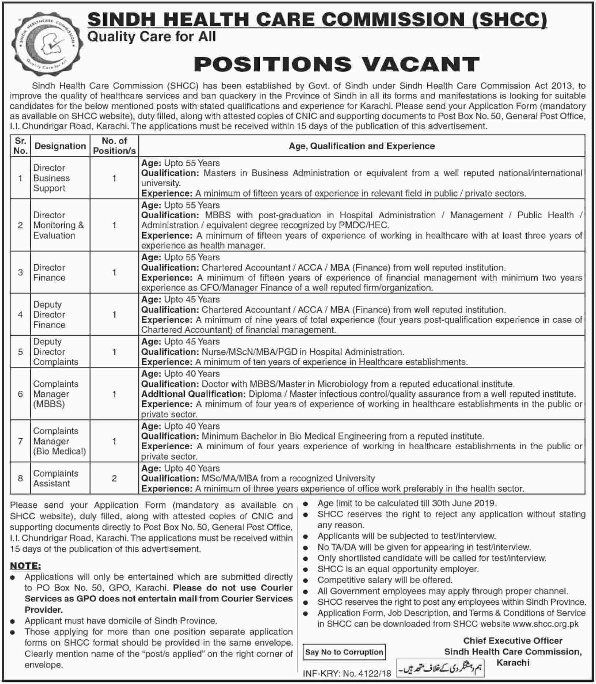 SHCC Jobs 2018 Sindh Health Care Commission