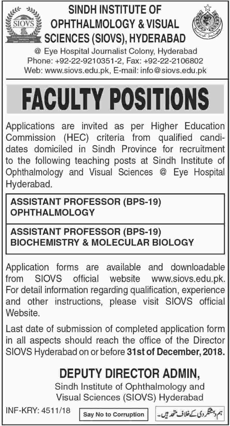 SIOVS Hyderabad Jobs 2018 Sindh Institute of Ophthalmology & Visual Sciences