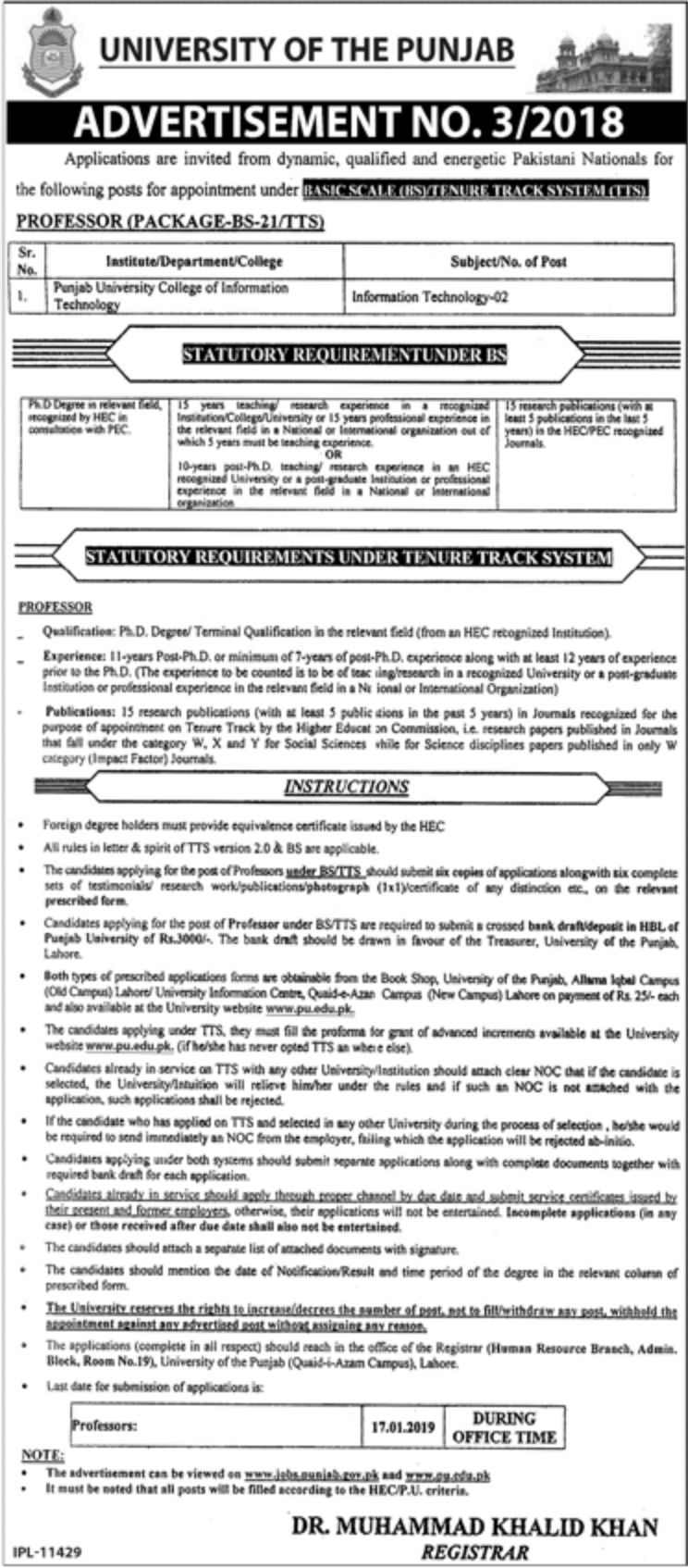 University of Punjab Jobs 2018 Latest