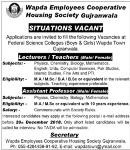 Wapda Employees Cooperative Housing Society Gujranwala Jobs 2018