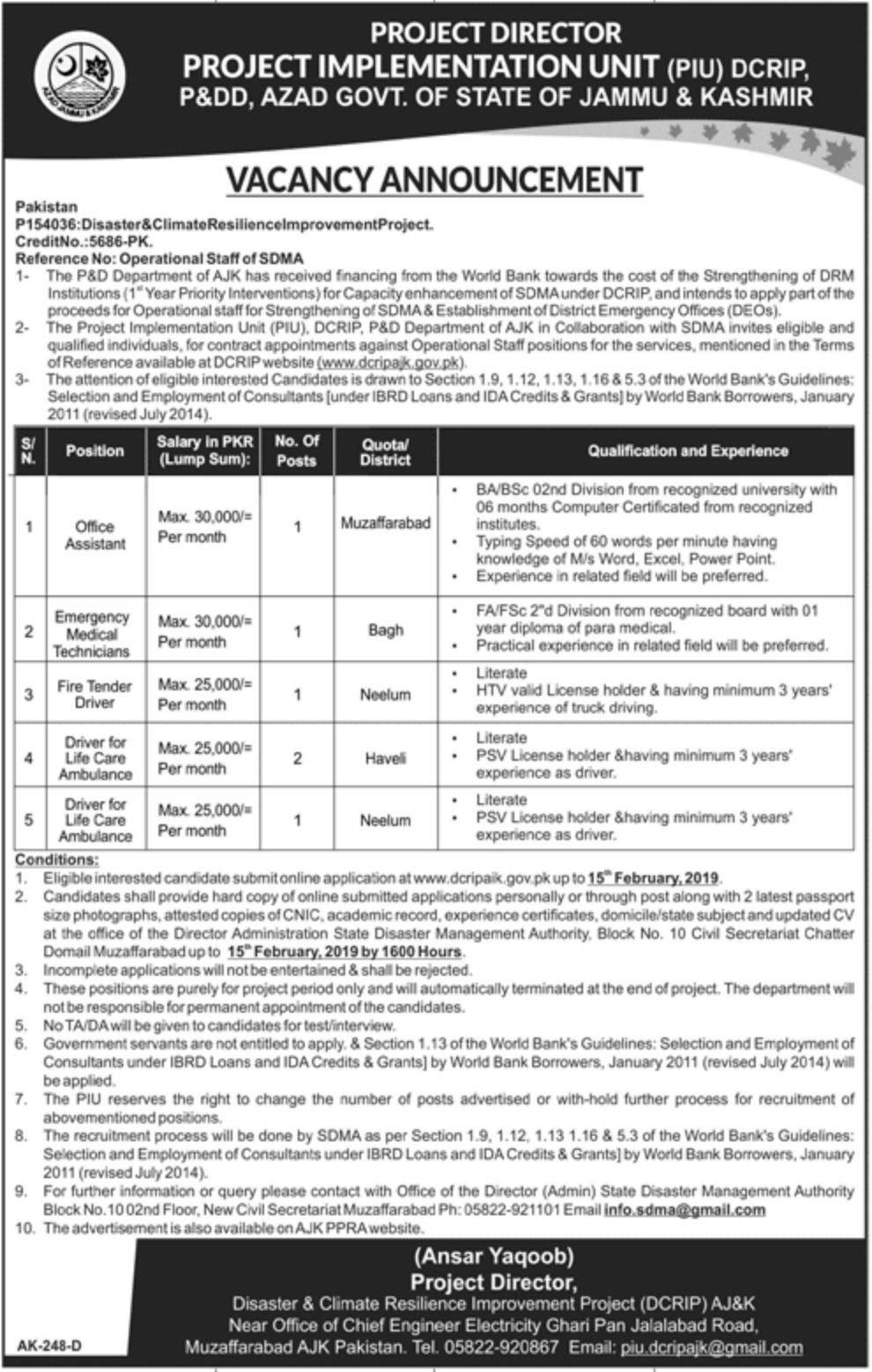 AJK Planning & Development Department Jobs 2019 P&DD Latest