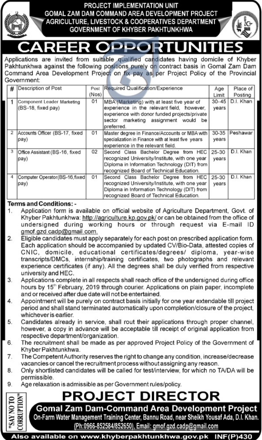 Agriculture Livestock & Cooperatives Department Peshawar KPK Jobs 2019