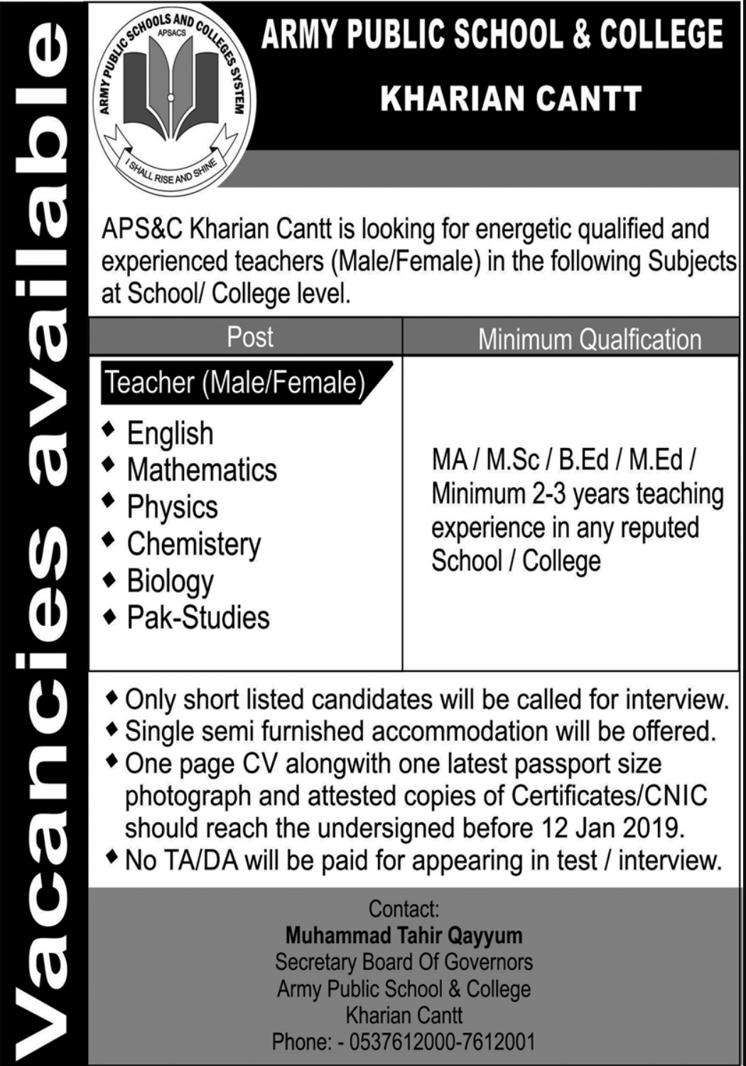 Army Public School & College Kharian Cantt Jobs 2019