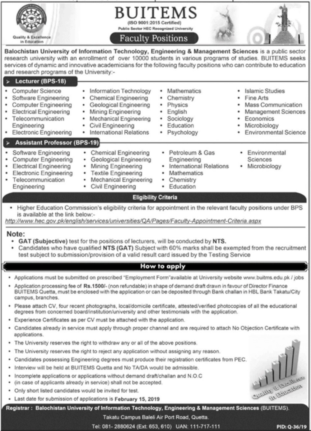Balochistan University of Information Technology Engineering & Management Sciences Jobs 2019 BUITEMS