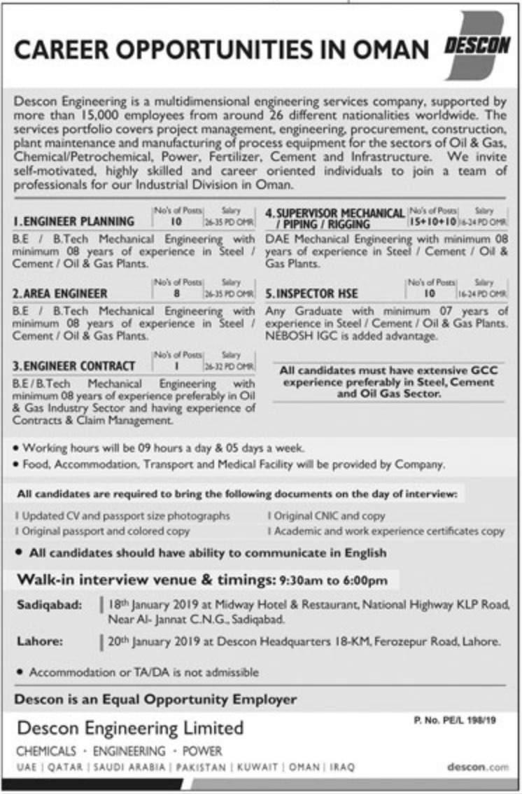 Descon Engineering Ltd Jobs 2019 Latest