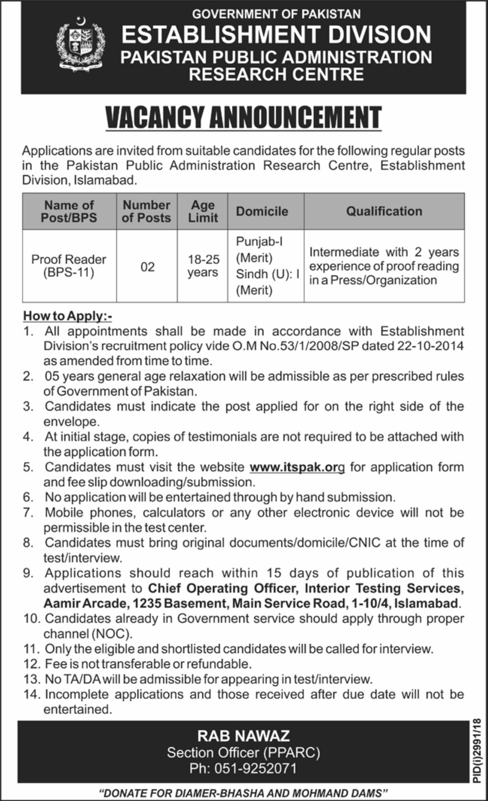 Establishment Division Jobs 2019 Government of Pakistan