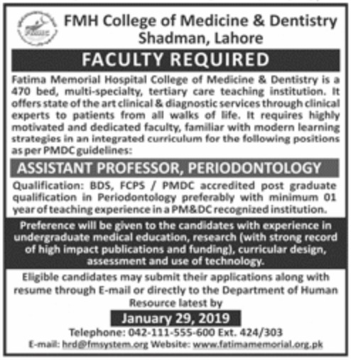 FMH College of Medicine & Dentistry Lahore Jobs 2019 Latest