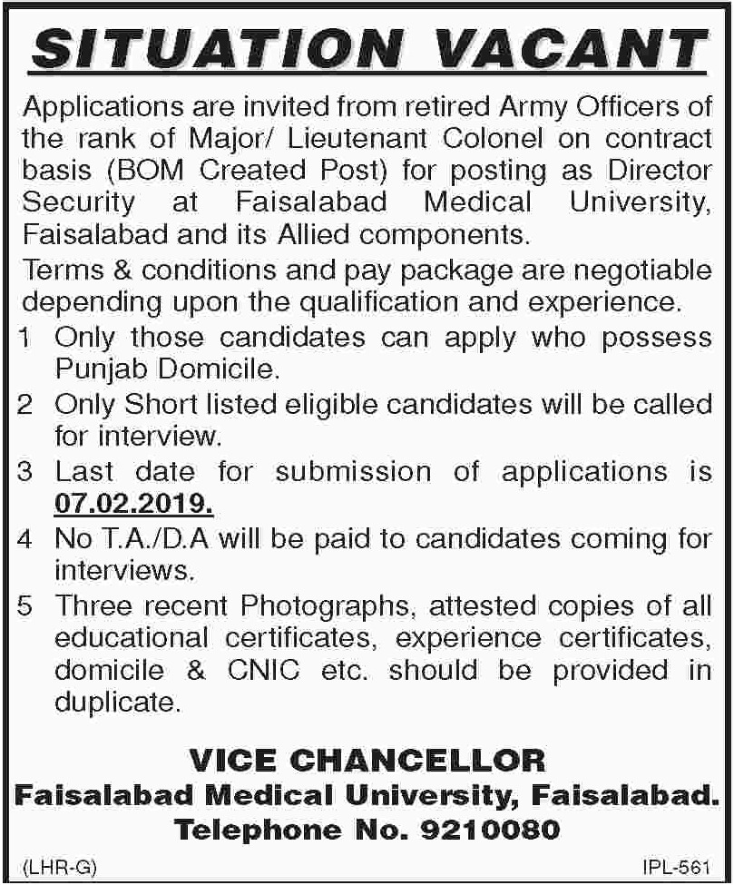 Faisalabad Medical University Jobs 2019 FMU Faisalabad