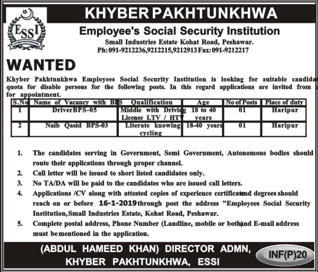 KPK Employees Social Security Institution Peshawar Jobs 2019