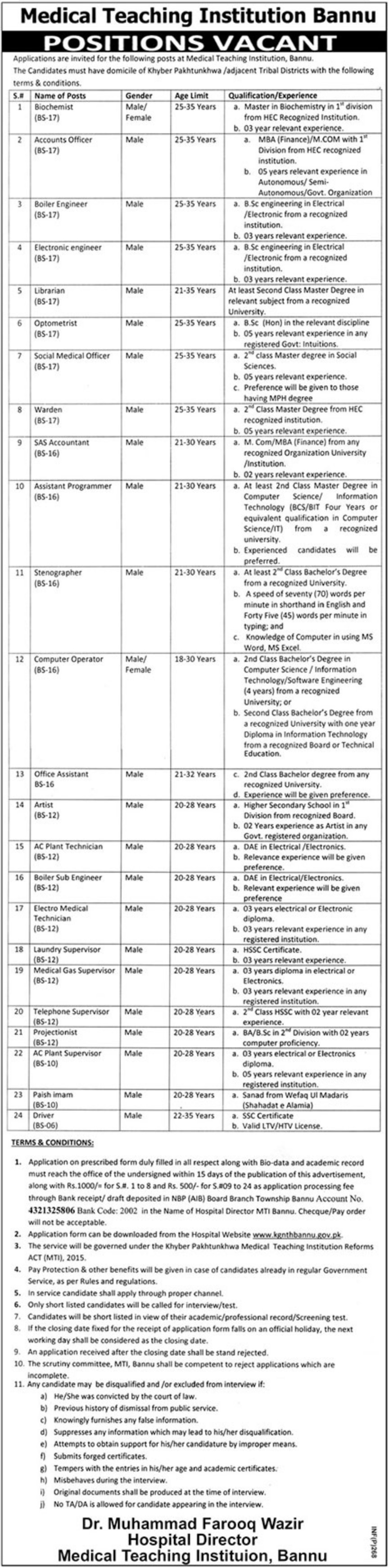 Medical Teaching Institution Bannu Jobs 2019 MTI KPK
