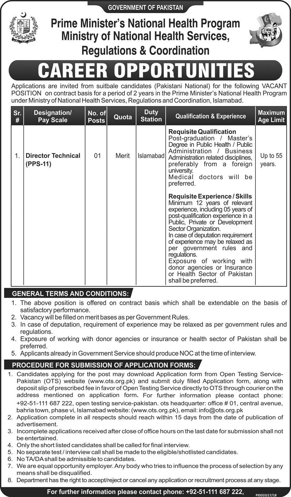 Ministry of National Health Services Regulations & Coordination Jobs 2019