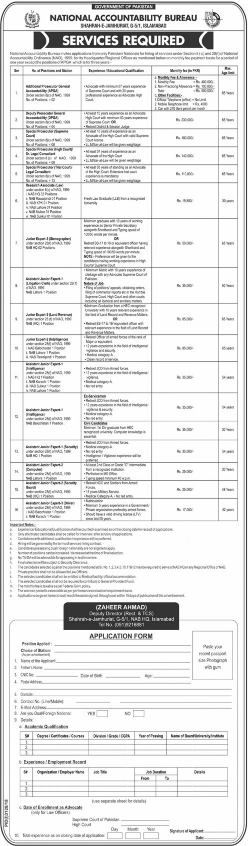 NAB Islamabad Jobs 2019 Government of Pakistan