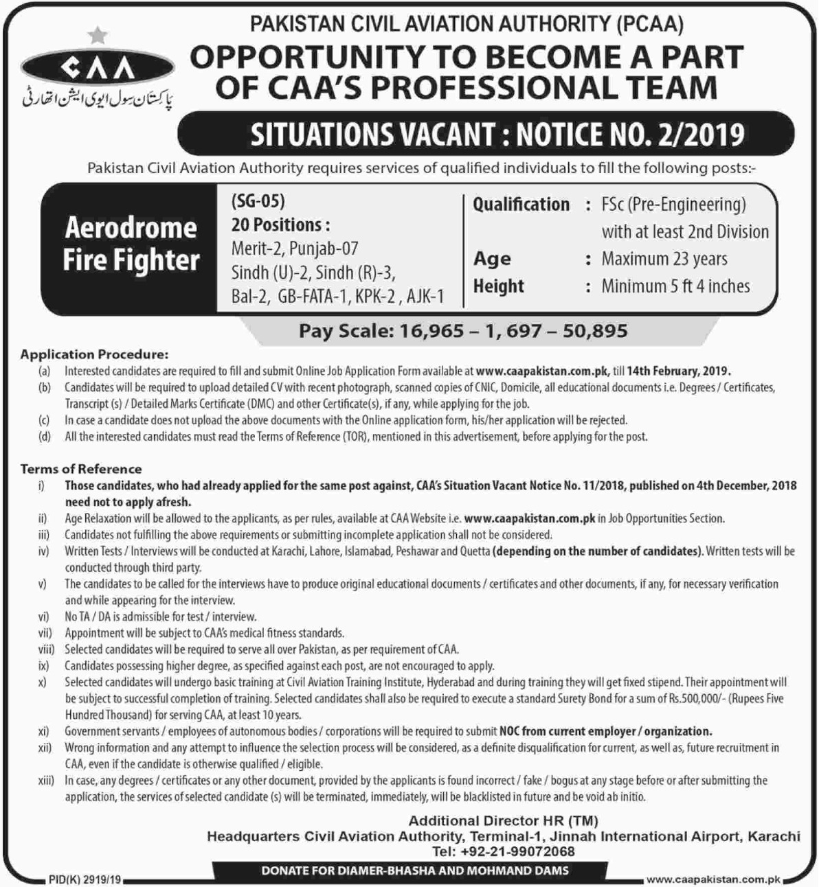 PCAA Pakistan Civil Aviation Authority Jobs 2019