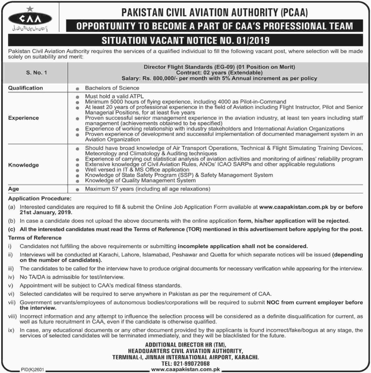 Pakistan Civil Aviation Authority Jobs 2019 PCAA