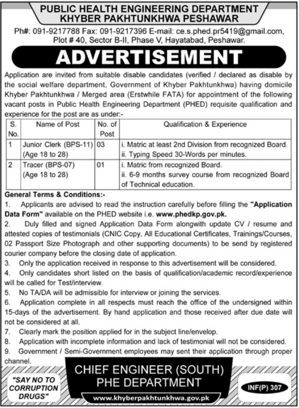 Public Health Engineering Department Peshawar Jobs 2019 PHED KPK