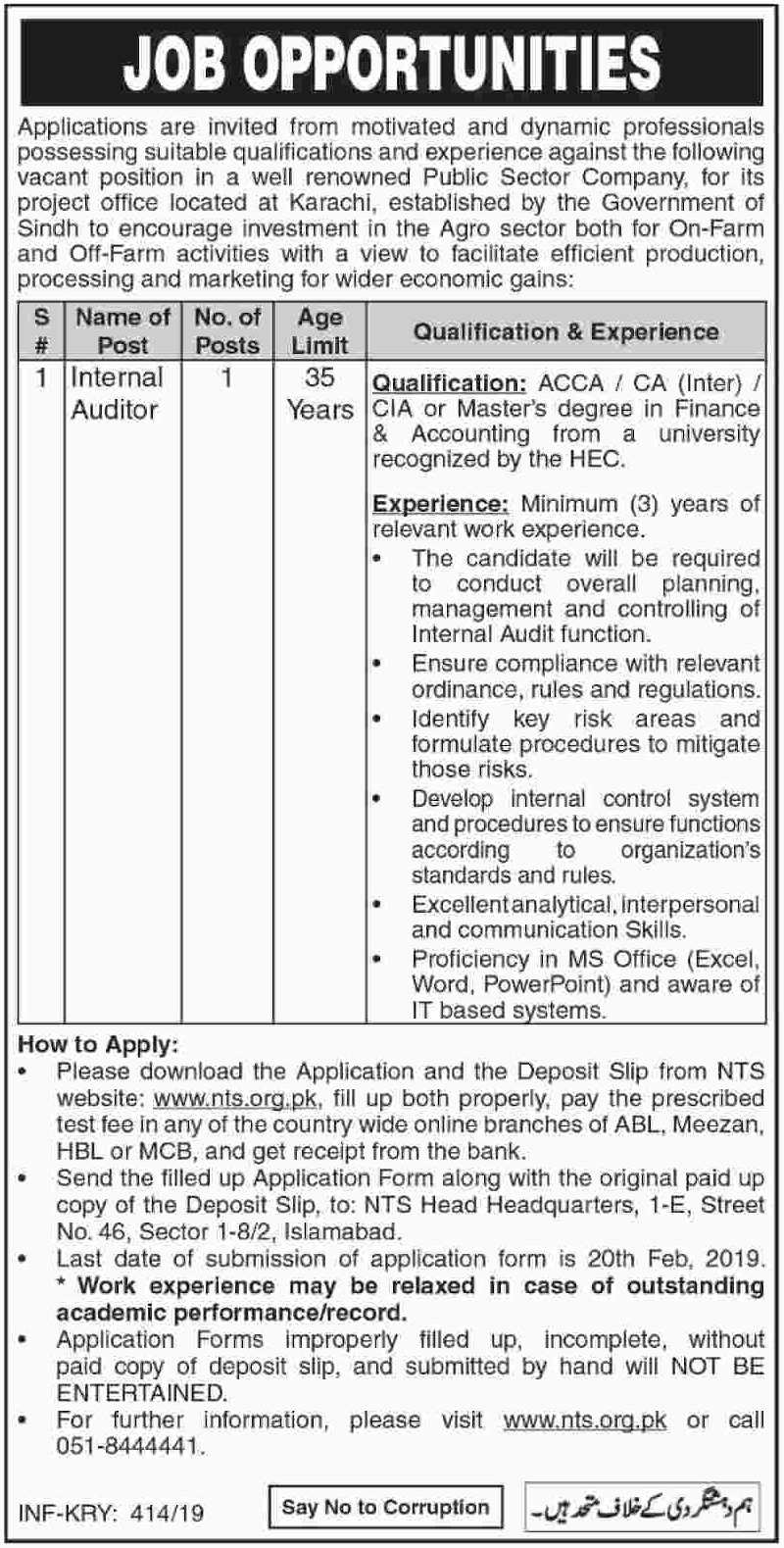 Public Sector Company Jobs 2019 NTS Latest