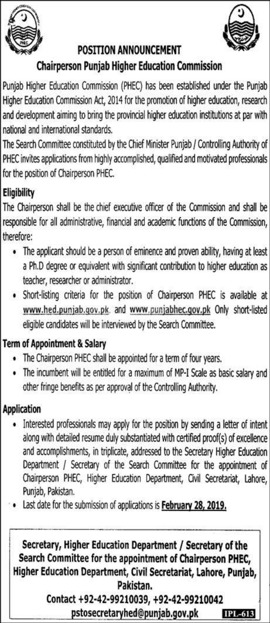 Punjab Higher Education Commission Jobs 2019 HEC