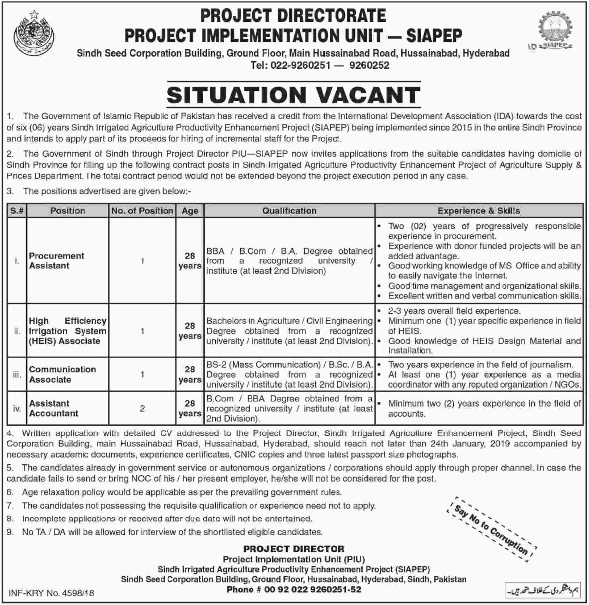 SIAPEP Hyderabad Jobs 2019 Project Implementation Unit
