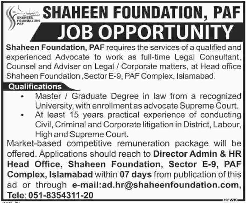 Shaheen Foundation PAF Jobs 2019 Latest