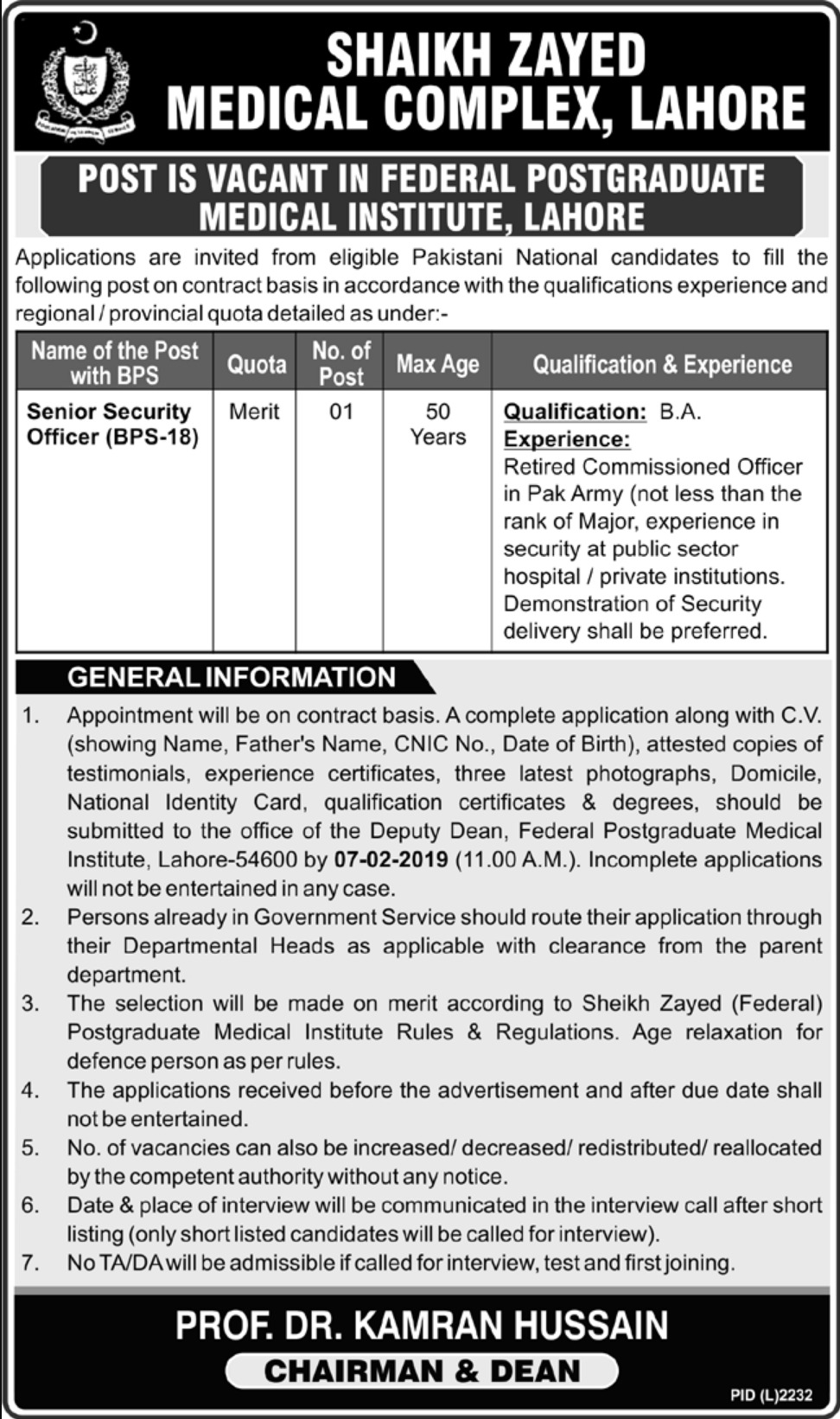 Shaikh Zayed Medical Complex Lahore Jobs 2019