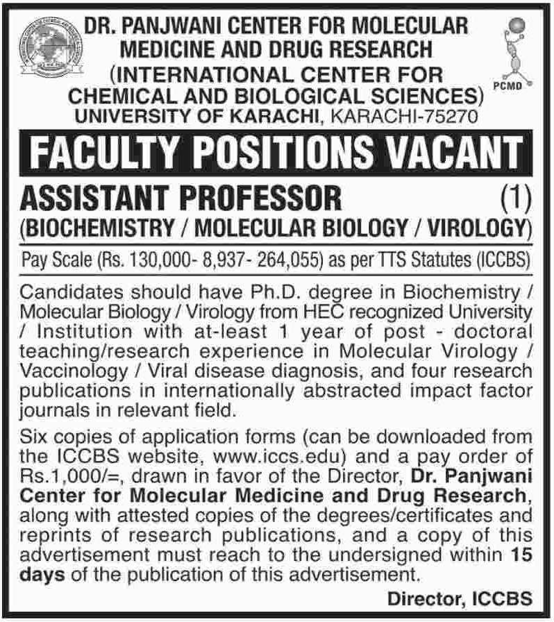 University of Karachi Jobs 2019 Latest