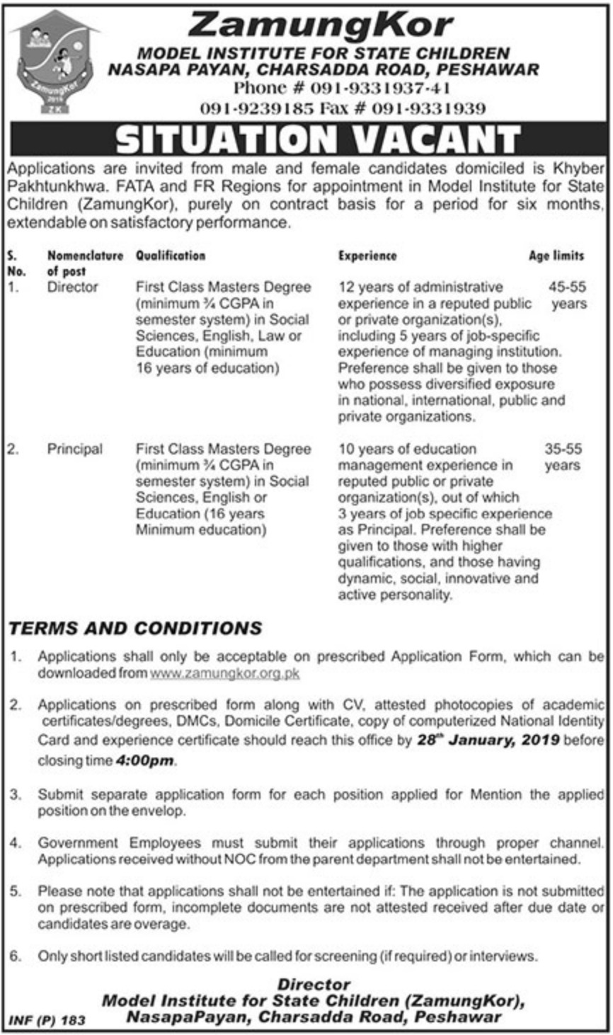 Zamung Kor Model Institute for State Children Peshawar Jobs 2019 KPK