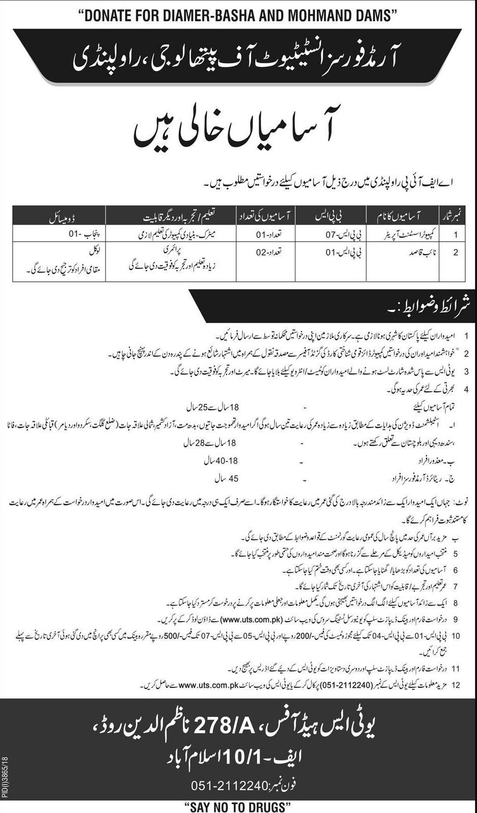AFIP Rawalpindi Jobs 2019 Armed Forces Institute of Pathology Latest