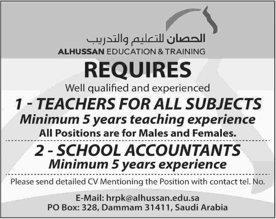 AlHussan Education & Training Jobs 2019 Saudi Arabia Latest