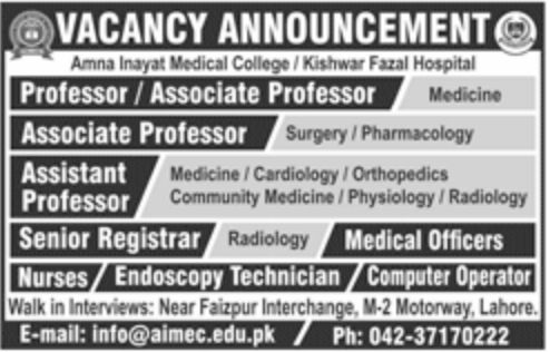 Amna Inayat Medical College Jobs 2019 Kishwar Fazal Hospital Lahore Latest