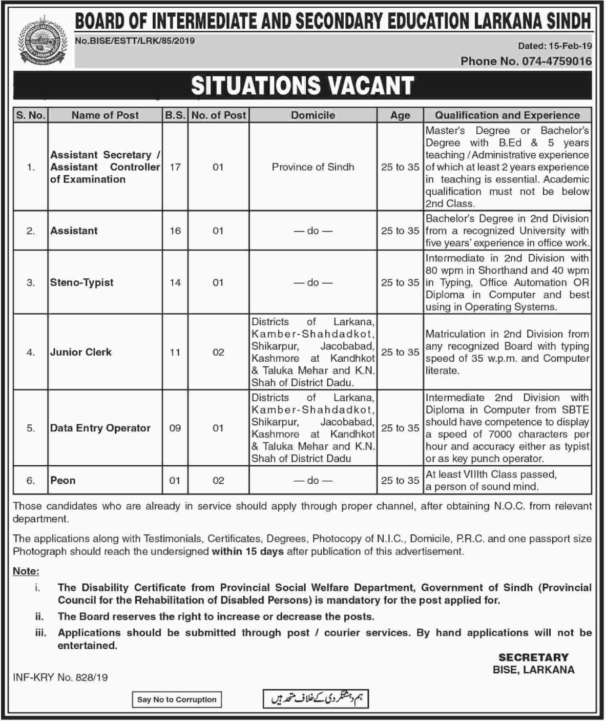 BISE Larkana Sindh Jobs 2019 Board of Intermediate & Secondary Education Latest