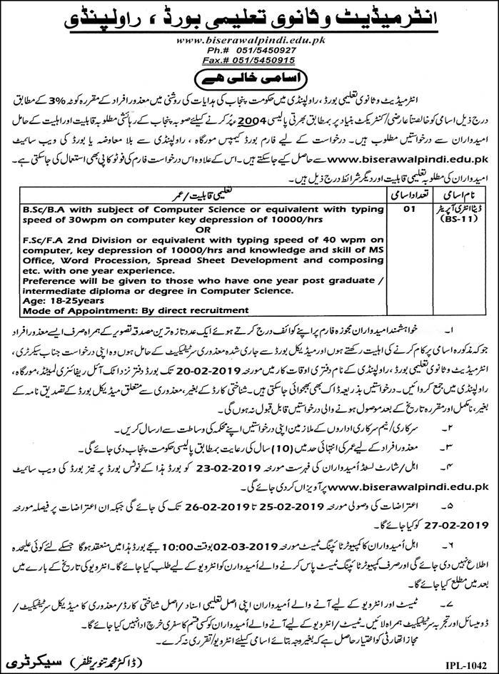BISE Rawalpindi Jobs 2019 Board of Intermediate & Secondary Education Latest